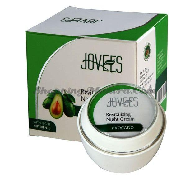 Ночной крем Авокадо Джовис / Jovees Avocado Revitalising Night Cream