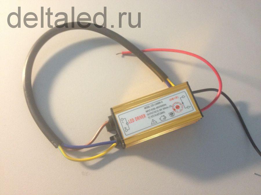 Драйвер для светодиодов. 10 Ватт, герметичный