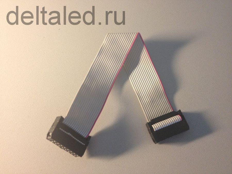 Шлейф для соединения модулей светодиодных табло