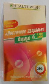 Восточное здоровье Формула №4