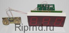 Амперметр постоянного тока АПТ-0,8-40А