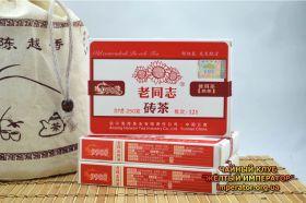 """Шу пуэр Хайвань """"9988""""(121) 2012г, 250гр."""