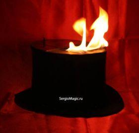 Горящая шляпа шапокляк