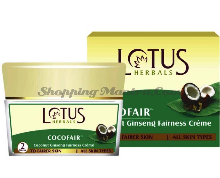 Осветляющий крем для лица Кокос&Женьшень Лотус Хербалс (Lotus Coconut Ginseng Fairness Cream)