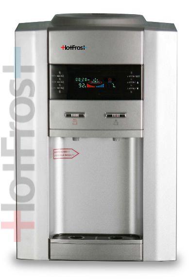 Кулер для воды HotFrost D745