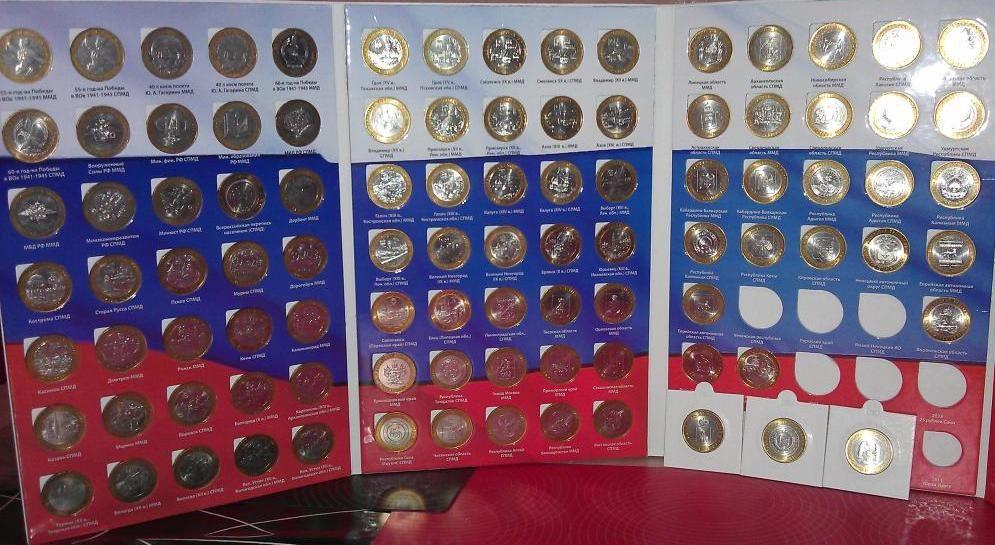 Набор бимметалических монет (105шт. без ЧЯП)