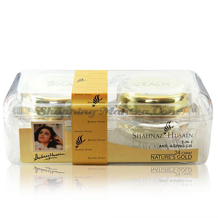 Гель для лица c 24к золотом+увлажнитель Шахназ Хусейн (Shahnaz 24 Carat Gel&Cream)