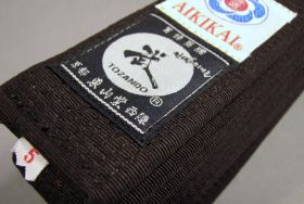 Черный пояс (Kuro-obi)  из Японии (TOZANDO) модель - Deluxe