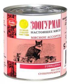 Зоогурман Мясное ассорти д/кошек Говядина 250г