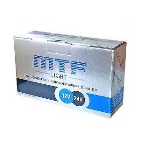 Биксенон MTF 50Вт