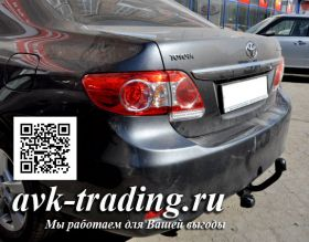 Фаркоп Bosal VFM 3087-A для Toyota Corolla sedan (г.в. 2007-2013 и 2013-) с шаром типа A