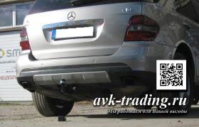 Фаркоп Thule Brink 443300 для Mercedes M-Klasse W164 2005-2011, быстросъёмный автомат