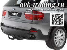 Фаркоп Thule 487300 для BMW X5 E70 (2007-2013) с крюком-автоматом BMA