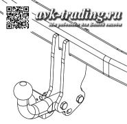 Фаркоп Thule 570000 для Subaru Forester 2013- с шаром типа A