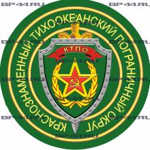 Наклейка КТПО ПВ