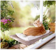 """Лежанка подвесная для кошек """"Sunny seat"""""""
