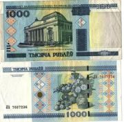 1000 рублей. 2000 год. ЛА 7037236.