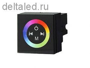 Панель сенсорная - контроллер светодинамики для светодиодов RGB
