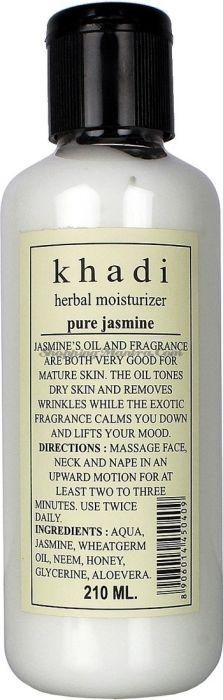 Увлажняющий лосьон для тела Жасмин Кхади (Khadi Jasmine Moisturizing Lotion)