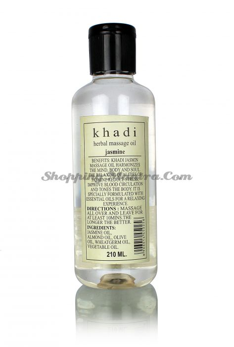 Натуральное массажное масло Кхади Жасмин (Khadi Jasmine Herbal Massage Oil)