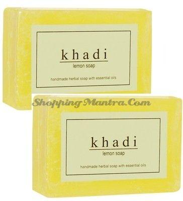 Мыло с натуральными эфирными маслами Лимон (2шт.) (Khadi Herbal Lemon Soap)