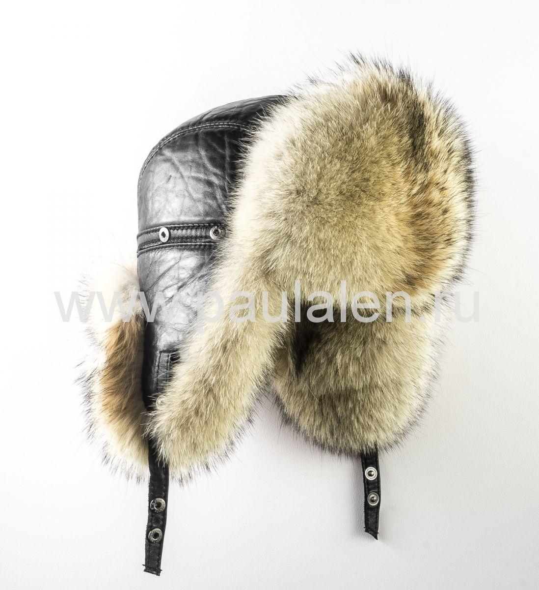Мужская шапка ушанка Пилот из меха волка (койот) B002