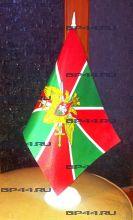 Флаг Погранвойска (12Х18см на подставке)