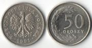 50 грошей. 1991 год. Польша.