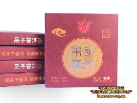 """Шу пуэр Шу Дай Цзы """"Ай Ци Юнь Ча"""" 2011г, 100гр."""