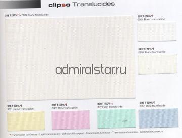 Тканевый натяжной потолок Clipso Transparent 705 PT/510