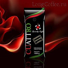 "Кофе CUATTRO ""Espresso Blend"""