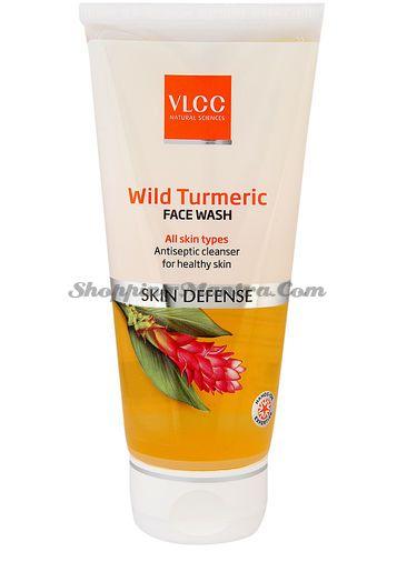 Дезинфицирующий гель для умывания с диким турмериком VLCC Wild Turmeric Face Wash
