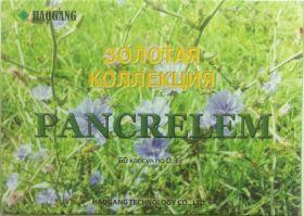Pancrelem / Фитокомплекс Панкрелем Хао Ган для поджелудочной