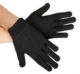 Турмалиновые перчатки Хао Ган