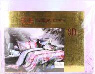 Комплект постельного белья ( семейный)-1099 руб