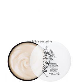 ARGAN ELISIR mask  Маска для всех типов волос с аргановым маслом