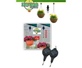 "Крючок для растений ""EASY REACH"" ('Easy Reach) ( 2 шт)"