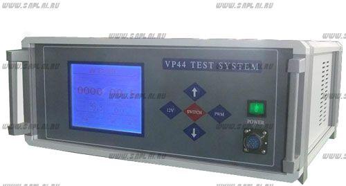 Тестер насосов типа VP44