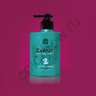 Zappat Curl Enhancer