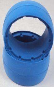 HPI BAJA 5B rear inner foam
