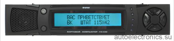 ШТАТ 115X-42-M RGB