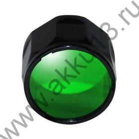 Фильтр TK Fenix зелёный
