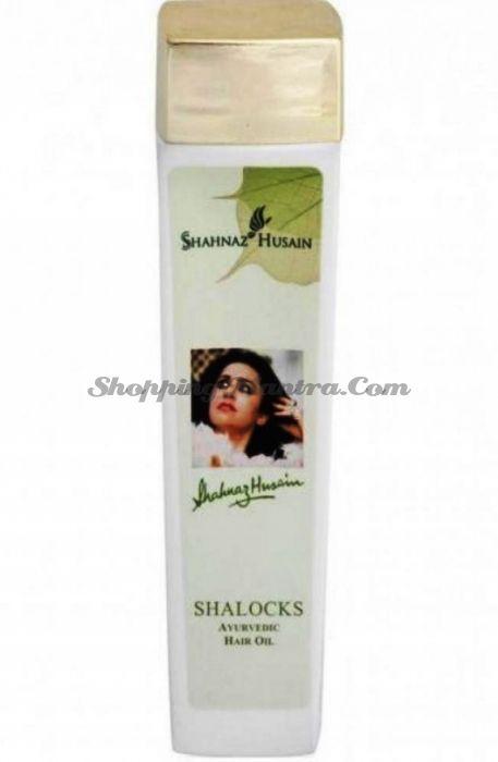 Лечебное аюрведическое масло для волос Шахназ Хусейн (Shahnaz Husain Shalocks)