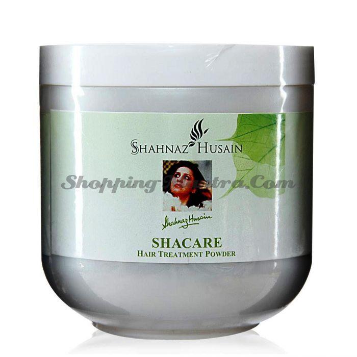 Маска для укрепления и роста волос Шахназ Хусейн (Shahnaz Husain Shacare)
