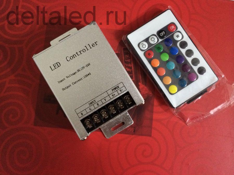 Контроллер светодинамики для светодиодов на радио управлении RGB трехканальный 12-24 В 10А/канал