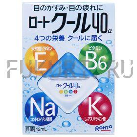 Глазные капли ROHTO Vita 40-alfa Cool 12ml