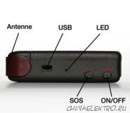 Персональный GPS трекер (gps tracker) TK102B