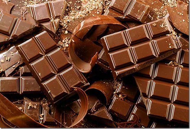 "Ароматизатор ""Symrise AG"" (Германия) с подсластителем 20г (на 2-3кг) Шоколад"