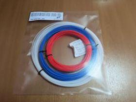 Комплект ABS-Пластика для 3D ручек Myriwell 1.75 мм,(белый, синий, красный)
