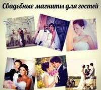 свадьба Ульяновск